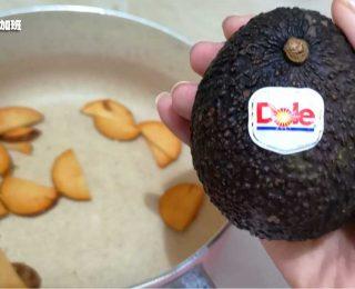 3251-牛油果种子茶fi2