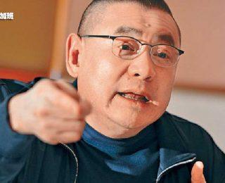 3737-刘銮雄fi