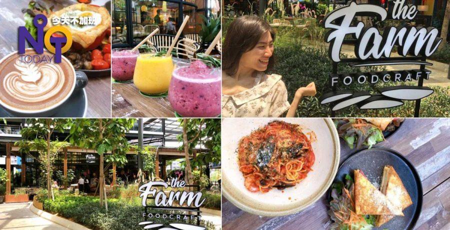 4614-the-farm-foodcraft-fi3