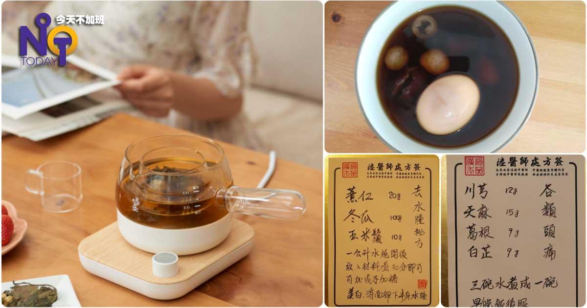 您辛苦了!10大上班族常见不适:这些保健养生茶汤多喝有好处