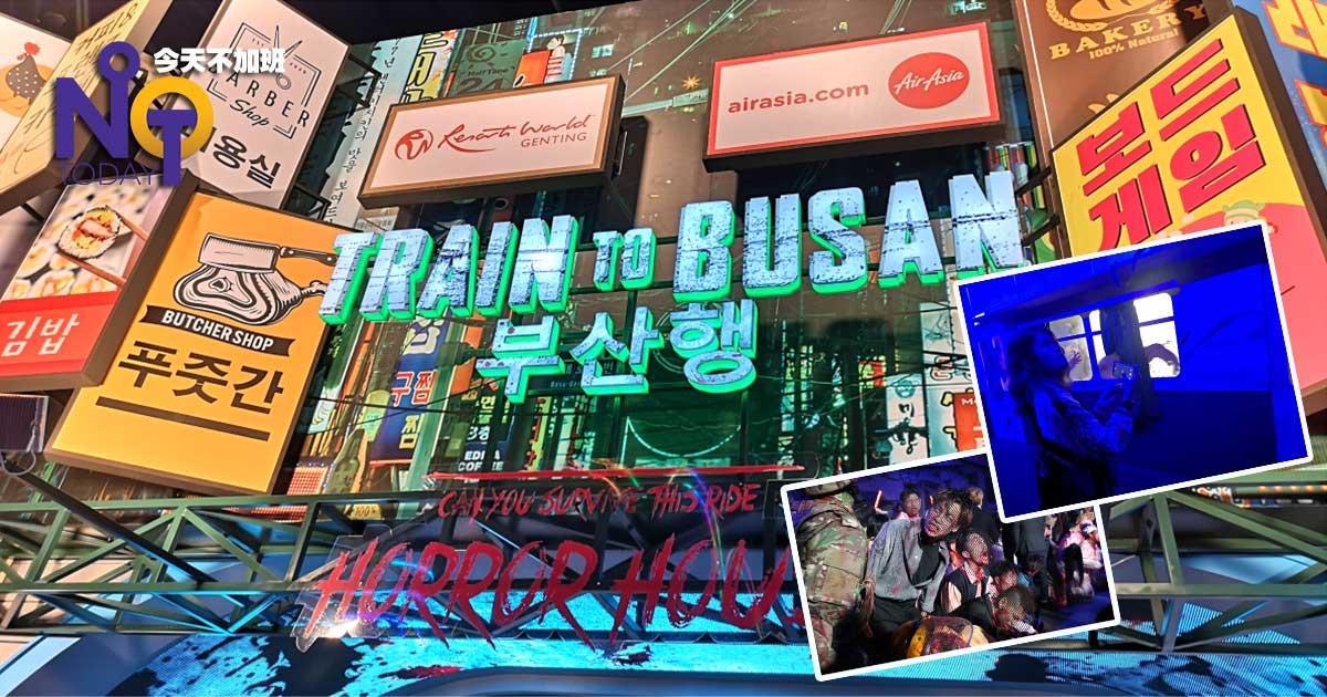 5135-云顶train-to-busanfi