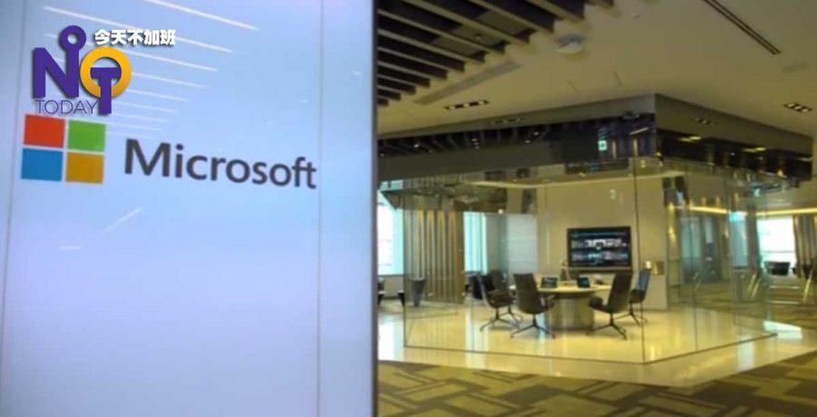 5172-日本微软周休三日23
