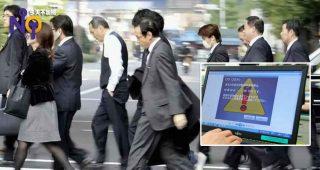 5789-日本公务员强制下班fi