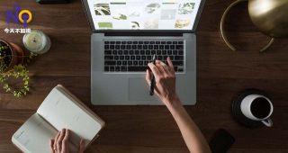 远程办公 Remote Work将变成职场常态:Facebook一半员工将永久远程工作-2