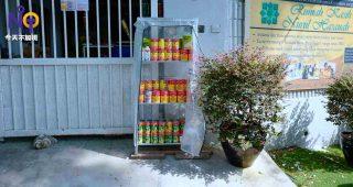 6794-AyamWithYou食品储藏室4