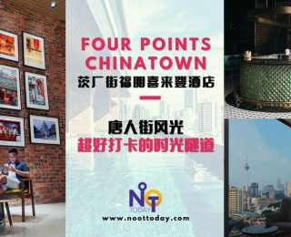 7430-FOUR POINTS KL 周末不加班 fi (1)
