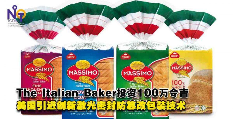 Massimo三文治面包:推出防篡改密封包装,让大家买得安心,吃得安心!-5