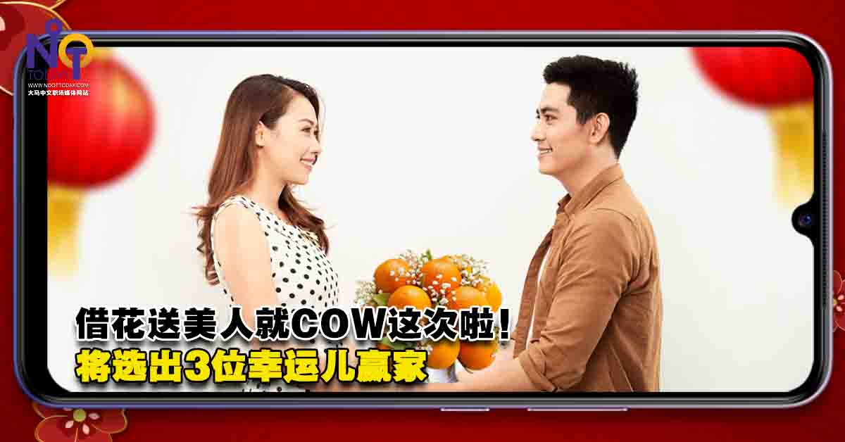 "VIVO""柑情甜蜜蜜""元宵节摄影活动:为她赢一束""有钱花""fi"
