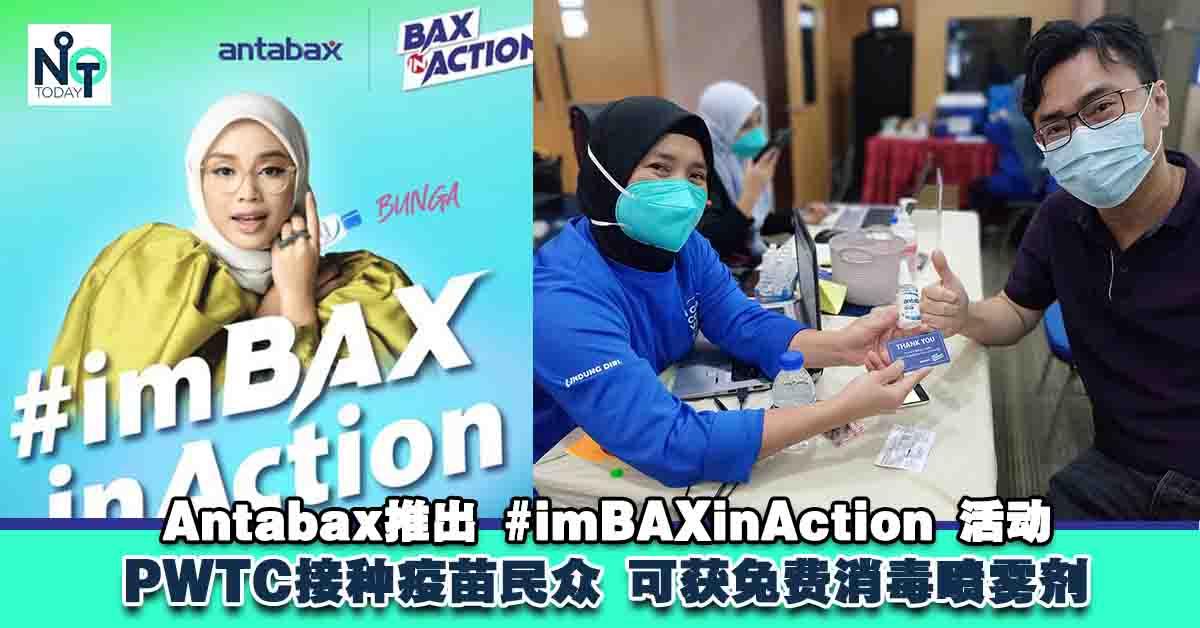 Antabax 推出#imBAXinAction活动:呼吁国民齐心抗疫5