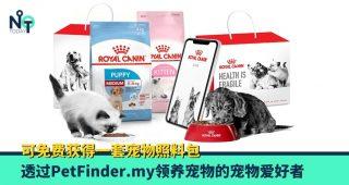 万众一心为宠物献爱心:Royal Canin Malaysia与PetFinder.my携手推广猫狗领养fi